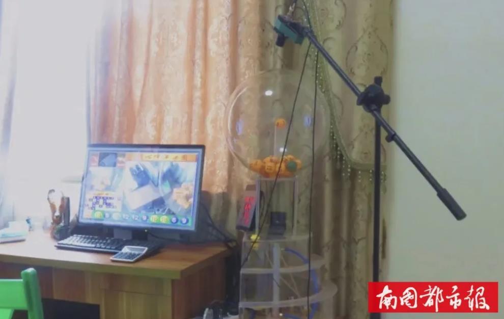 杨某借表舅的房子进行网络赌博直播