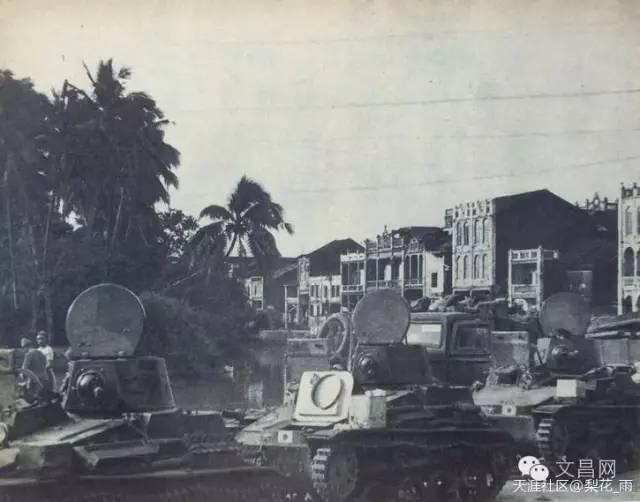 日本装甲部队开进文昌县城
