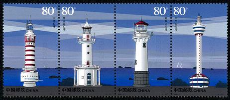2006-12《现代灯塔》特种邮票