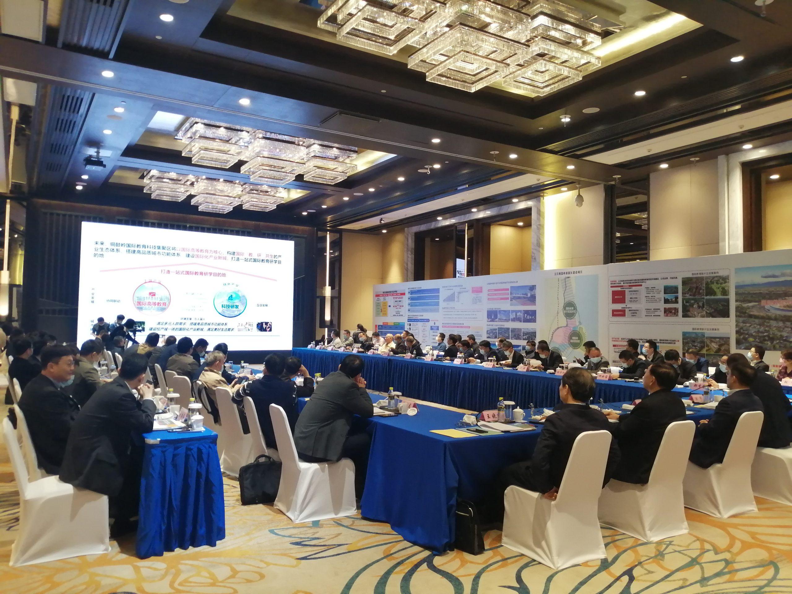 1月19日,海南文昌滨海发展战略规划研讨会在文昌举行。本报记者李佳飞摄
